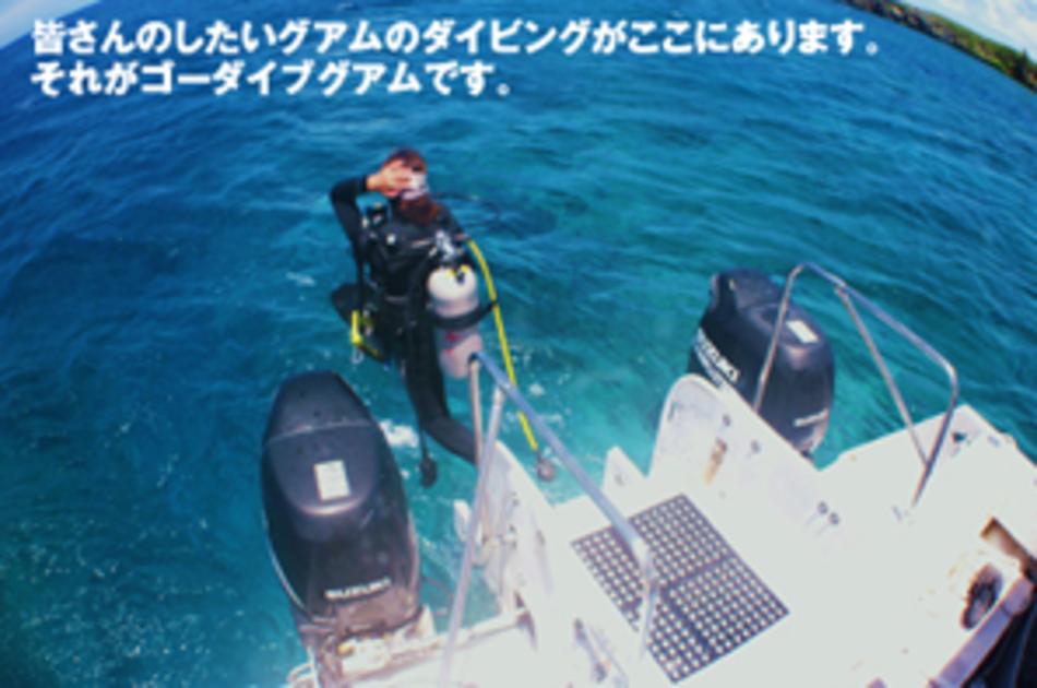 Go Dive Guam Image 01