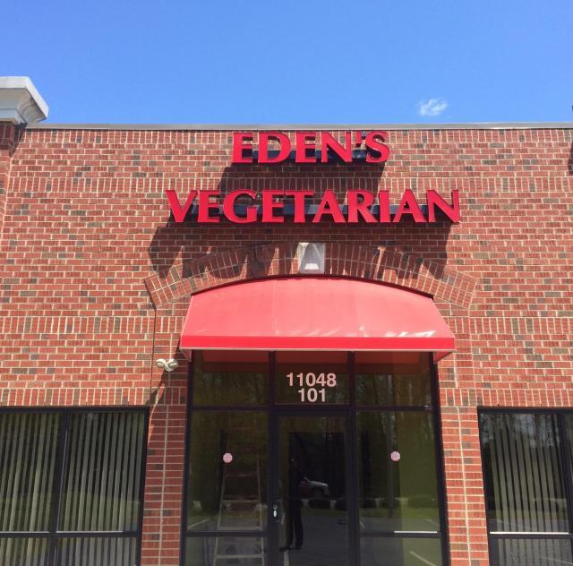 Eden's Vegetarian exterior