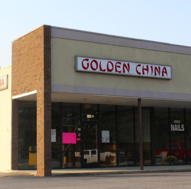 Golden China Kenly 2000x1500 72dpi
