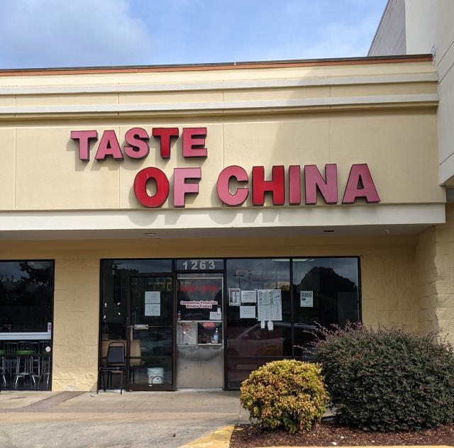 Taste of China 2000x1500 72dpi