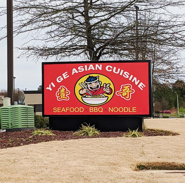 Yi Ge Asian Cuisine sign