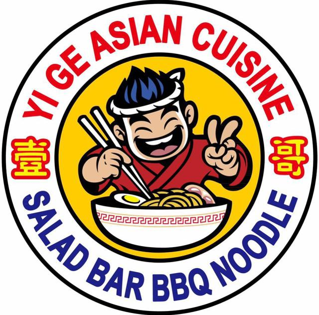 Yi Ge Asian Cuisine Logo
