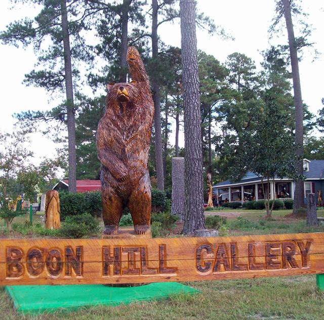 Boon Hill Gallery