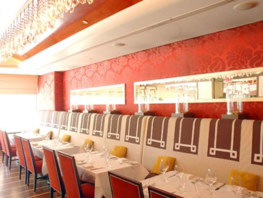 17 Restaurant