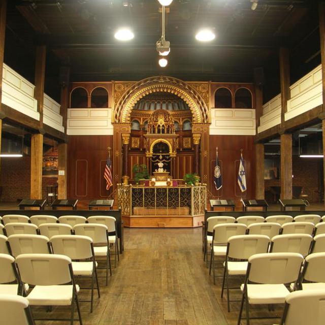 Va Holocaust Museum Chore Shul Auditorium