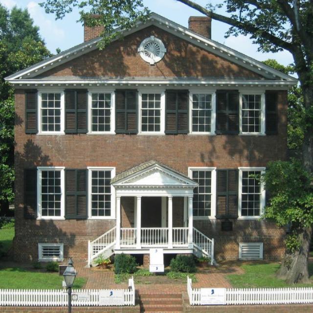 John Marshall House Front