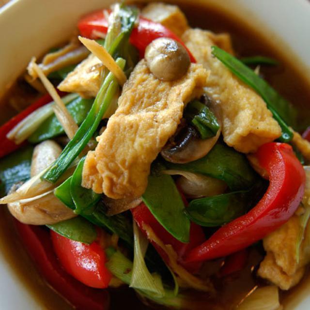 NEW Ginger Thai Taste