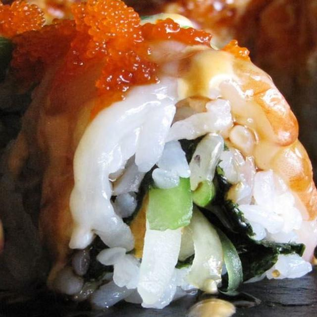 NEW Sushi O