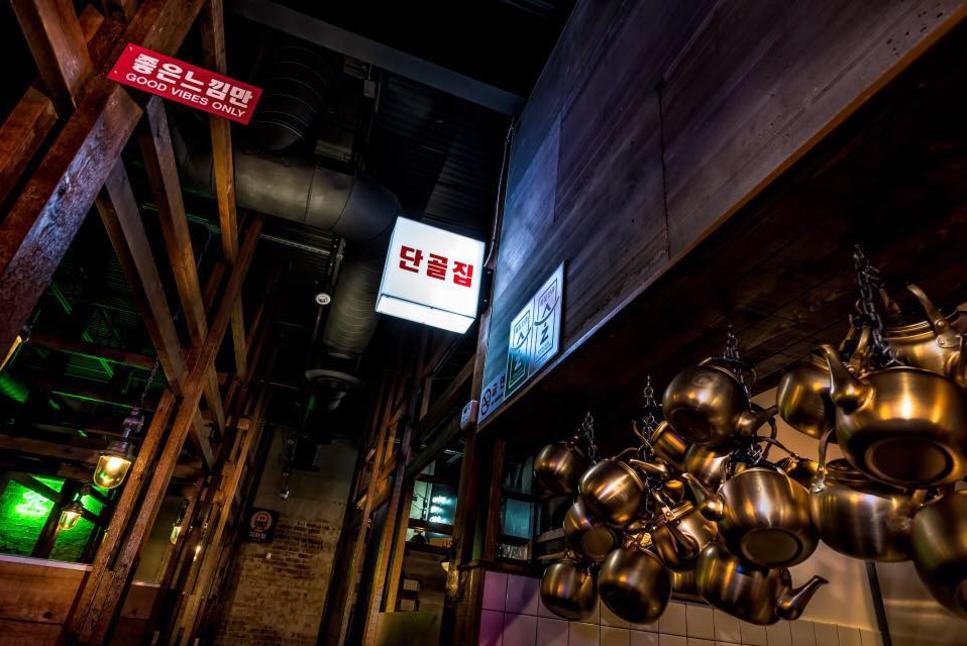 Ohn Korean eatery