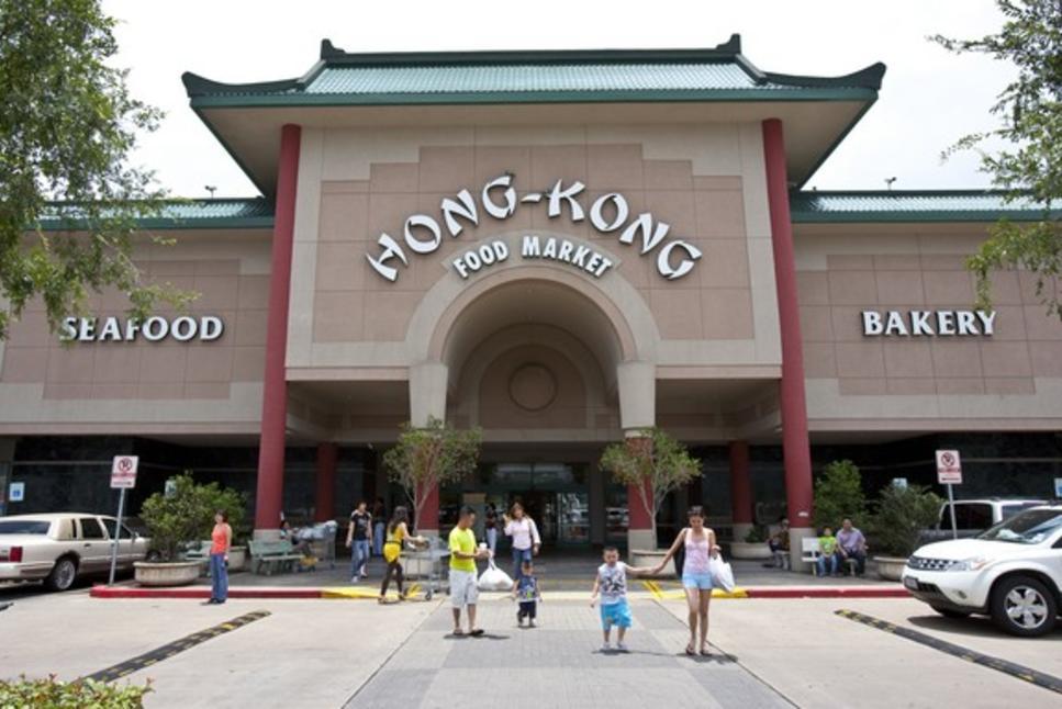 Hong Kong City Mall