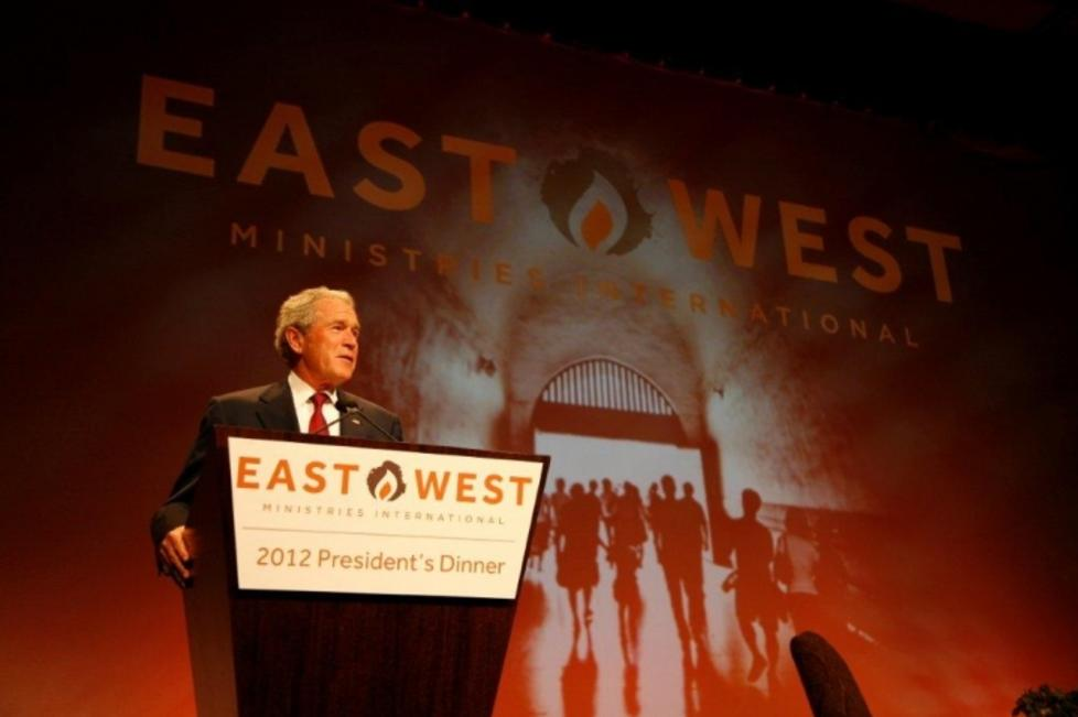 George W. Bush keynote for EWMI Presidential Dinner