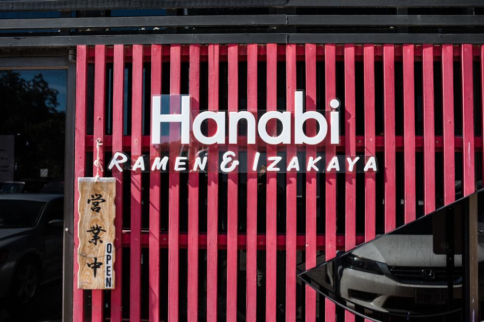 HanabiRamenWERO
