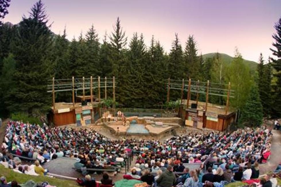 SMR Outdoor Theater 3
