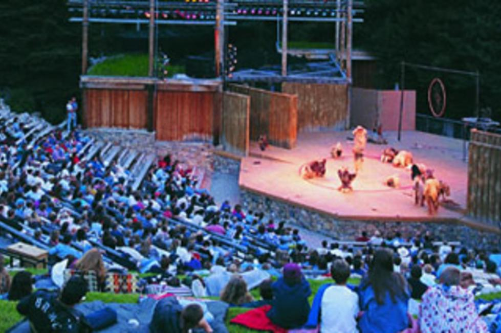 SMR Outdoor Theater 2