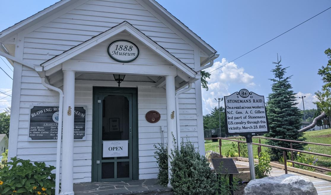 The 1888 Museum