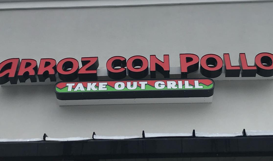 Arroz Con Pollo Sign above the business