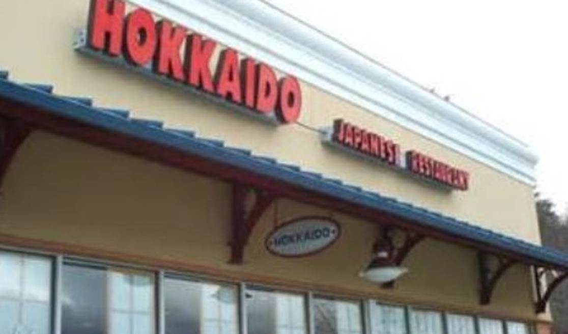 Hokkaido Japanese Seafood and Steak House | Boone, NC