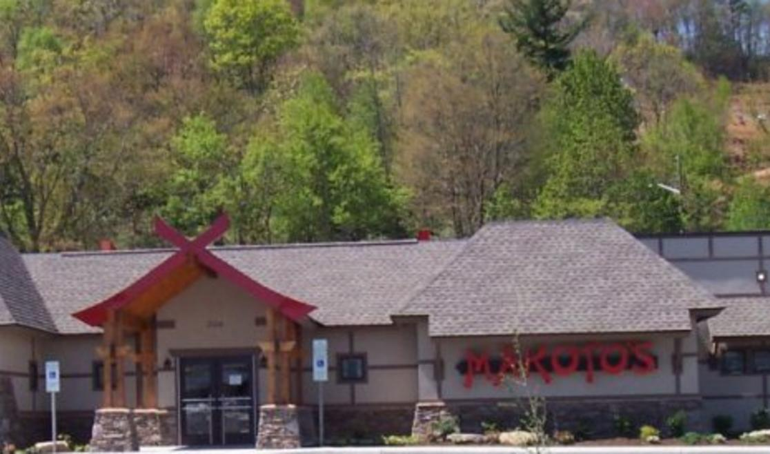 Makoto's Japanese Steakhouse and Sushi Bar | Boone, NC