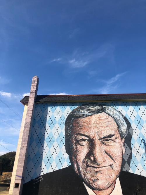 Dean Smith Mural