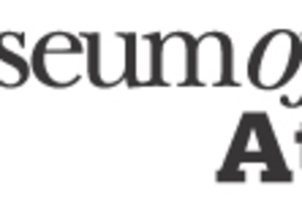 HMNS Logo