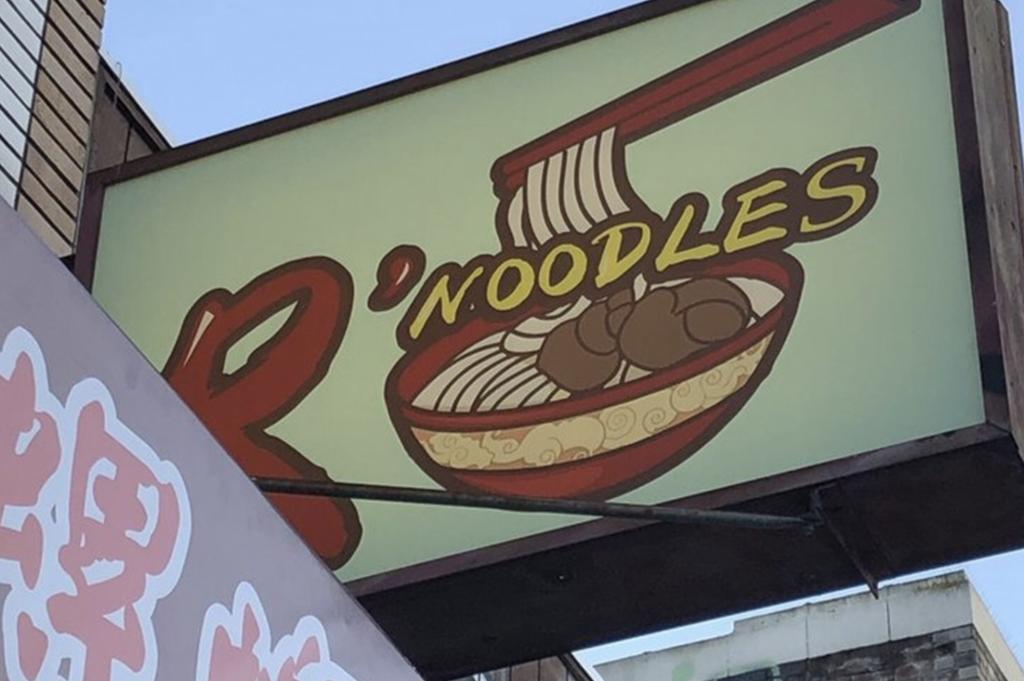 R Noodles