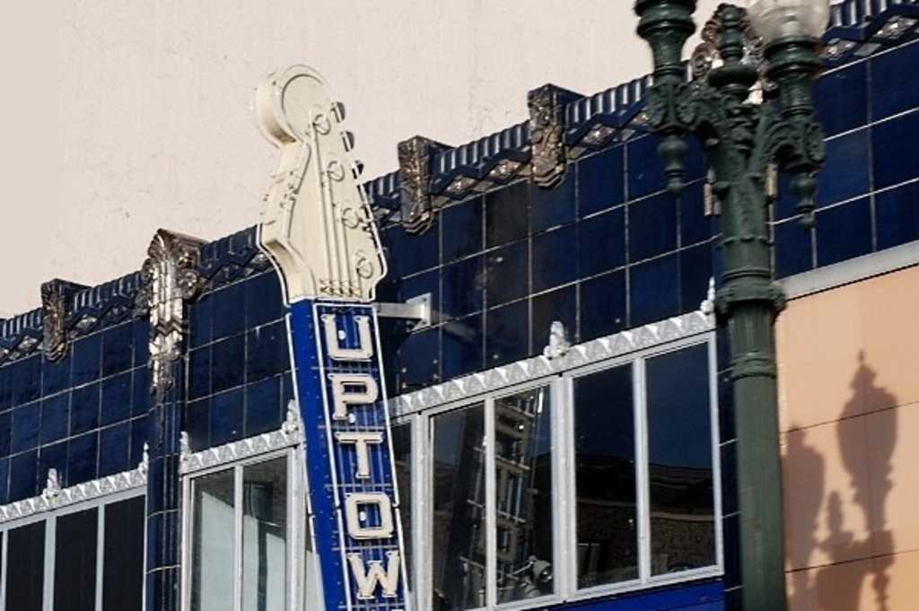 Uptown Nightclub Exterior
