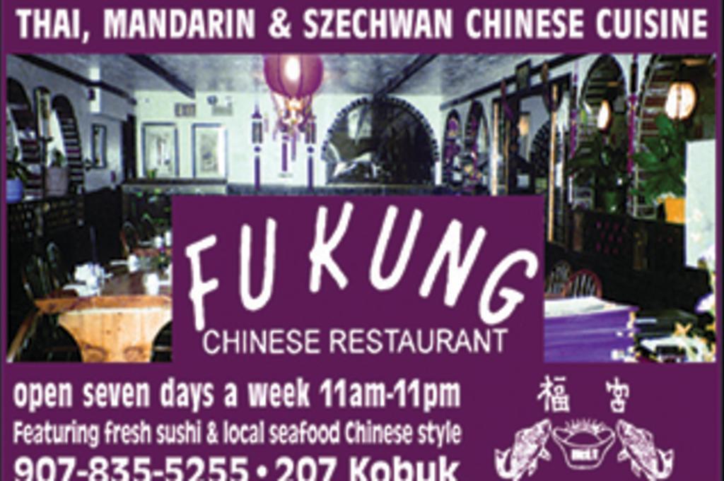 Fu Kung Web Main .jpg
