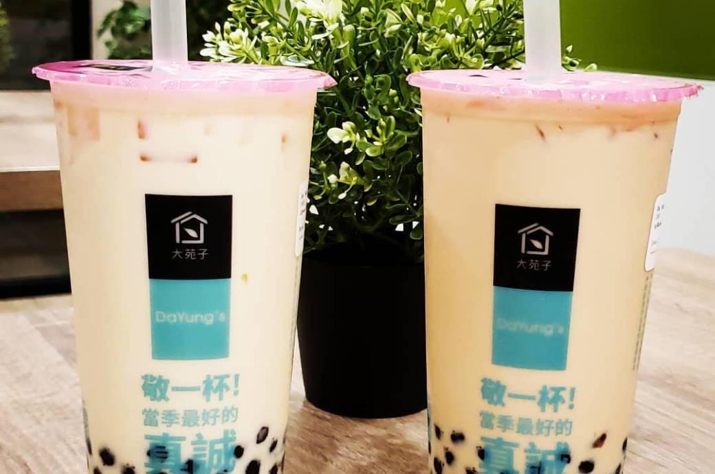 DaYung's Tea by IG user @mehcat4