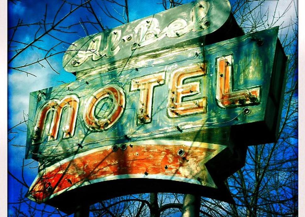 Al-Bel Motel