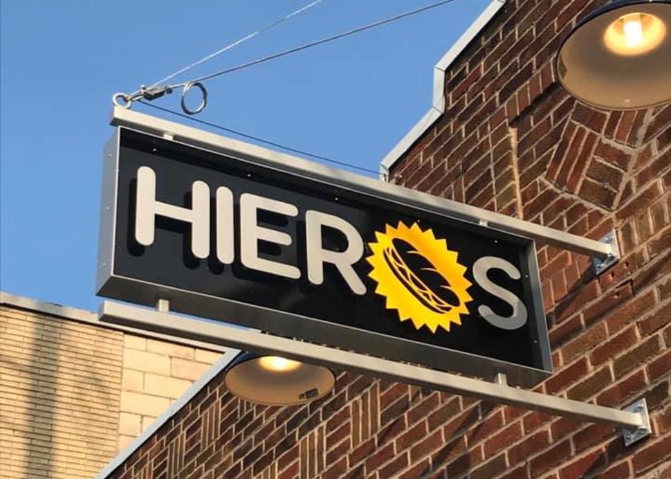 Hieros