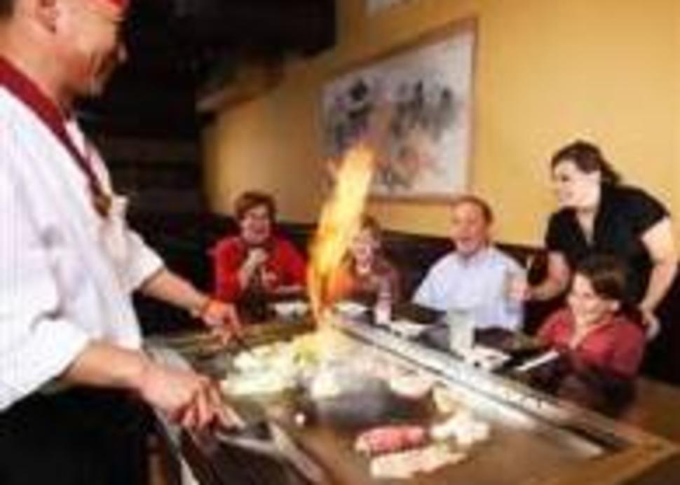 mizu japanese steak house