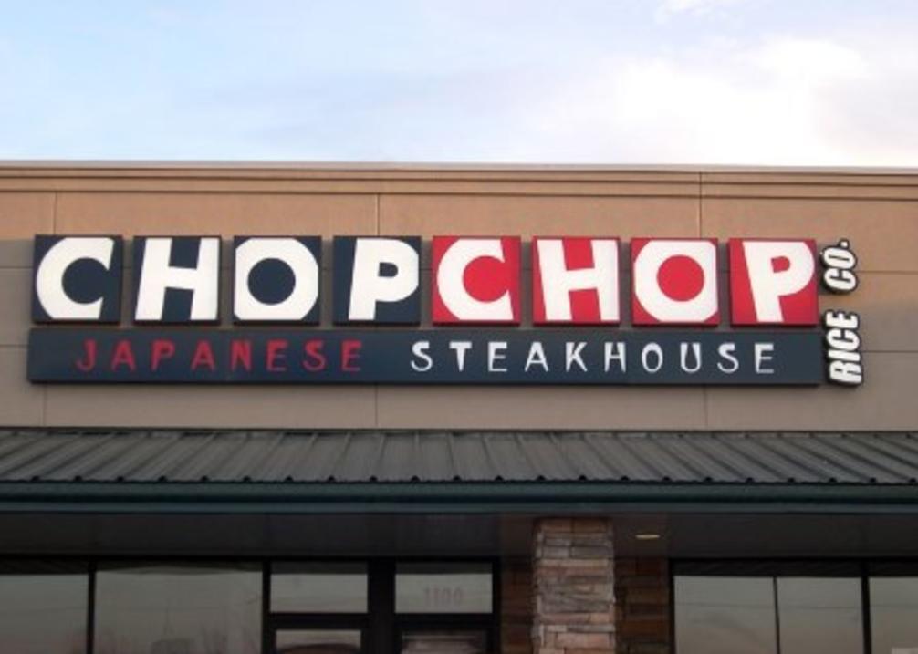 Chop-Chop exterior