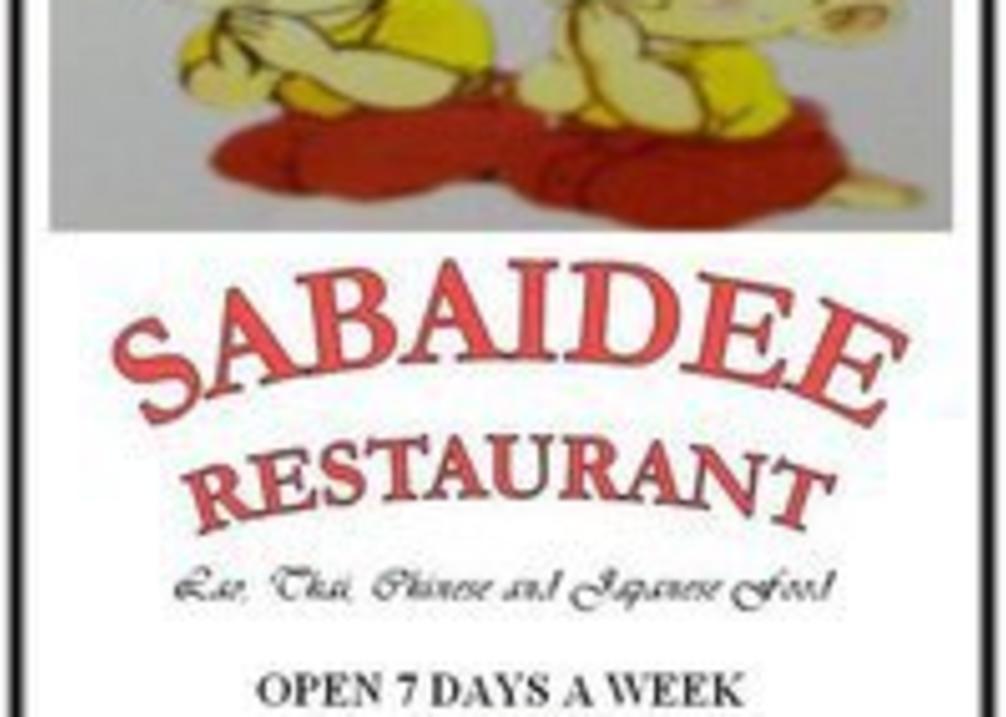 Saibaidee 1