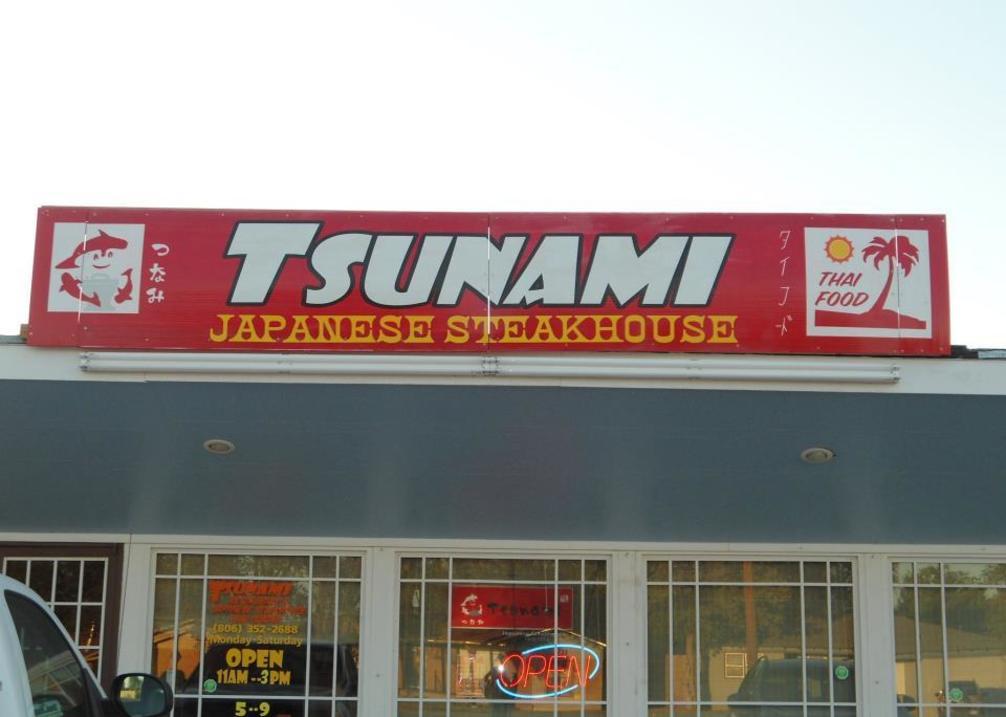 Tsunami Building