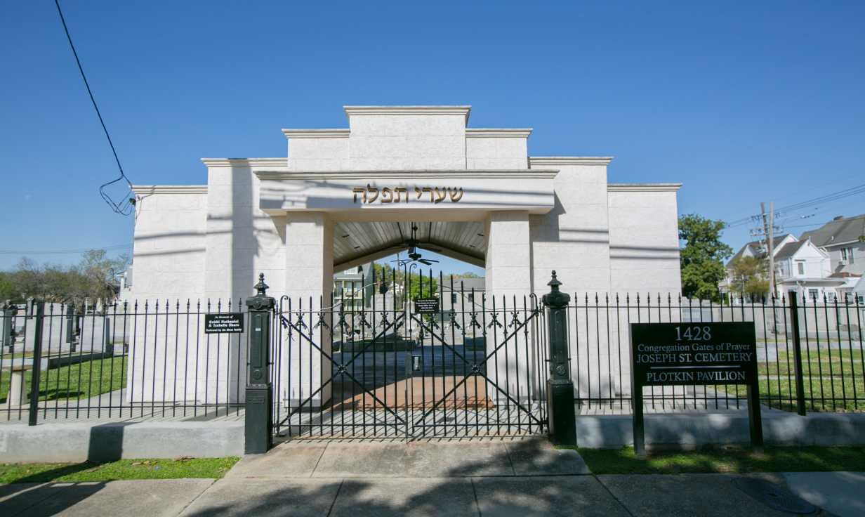 Gates of Prayer Cemetery No. 2