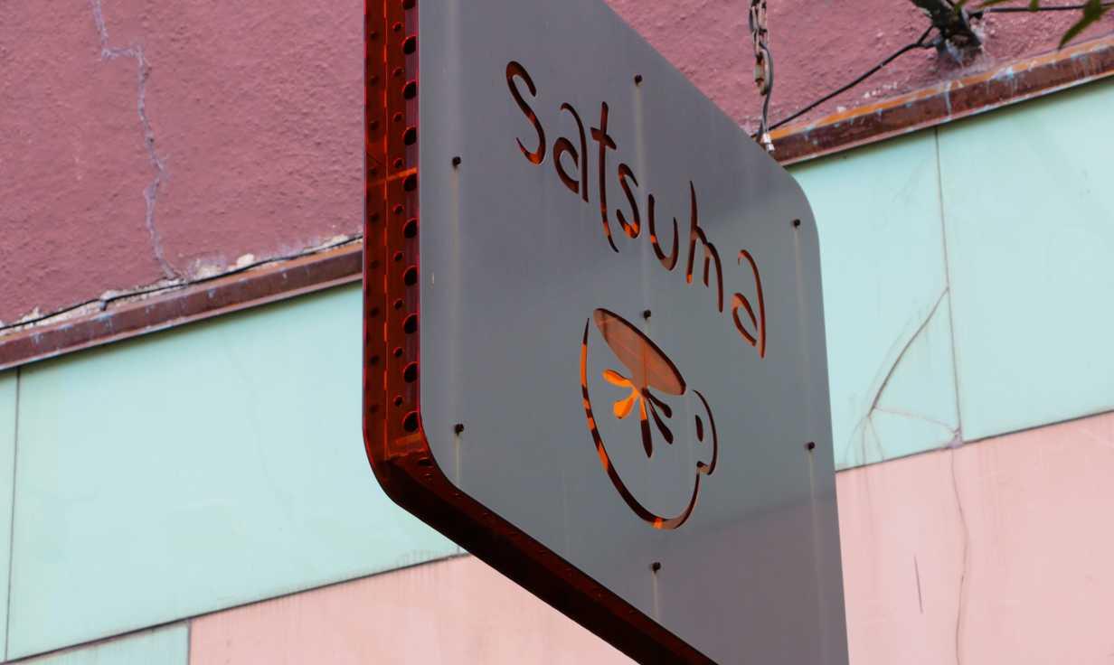 Satsuma 2
