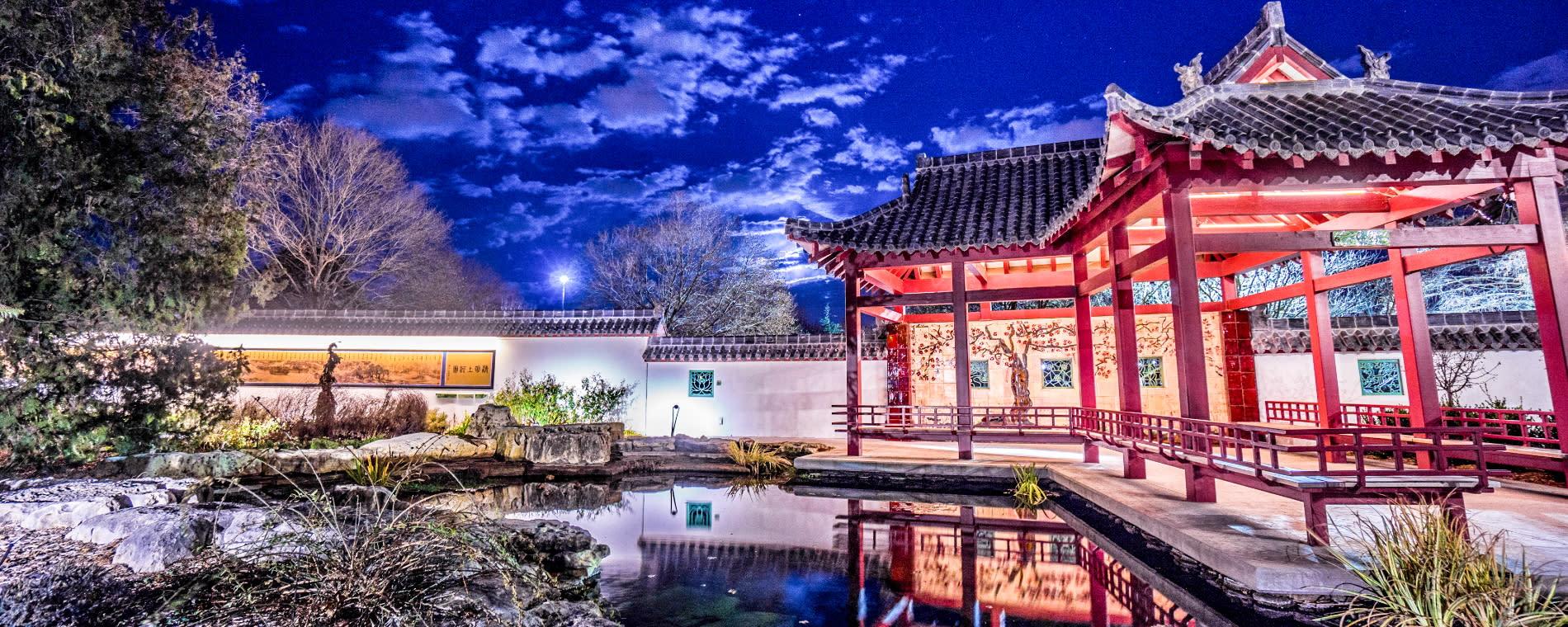 Botanica Wichita Chinese Garden