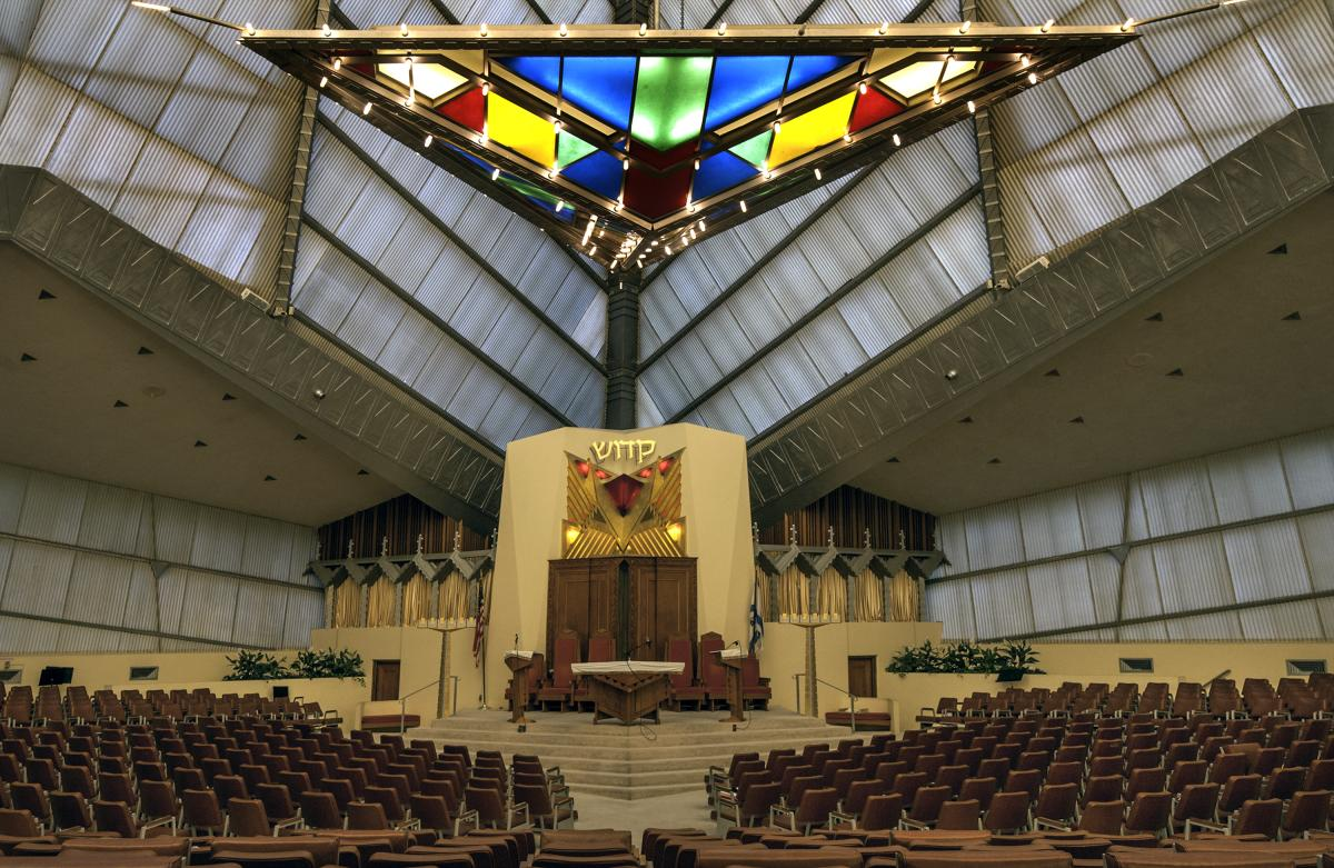 Beth Sholom Synagogue Interior