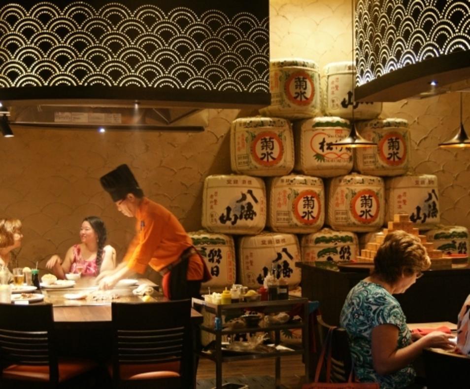 Shogun dining room