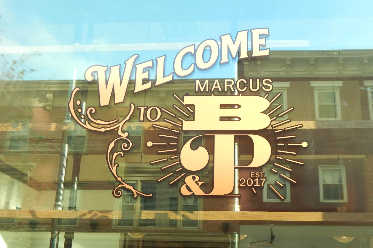 Welcome to Marcus B&P in Newark, NJ