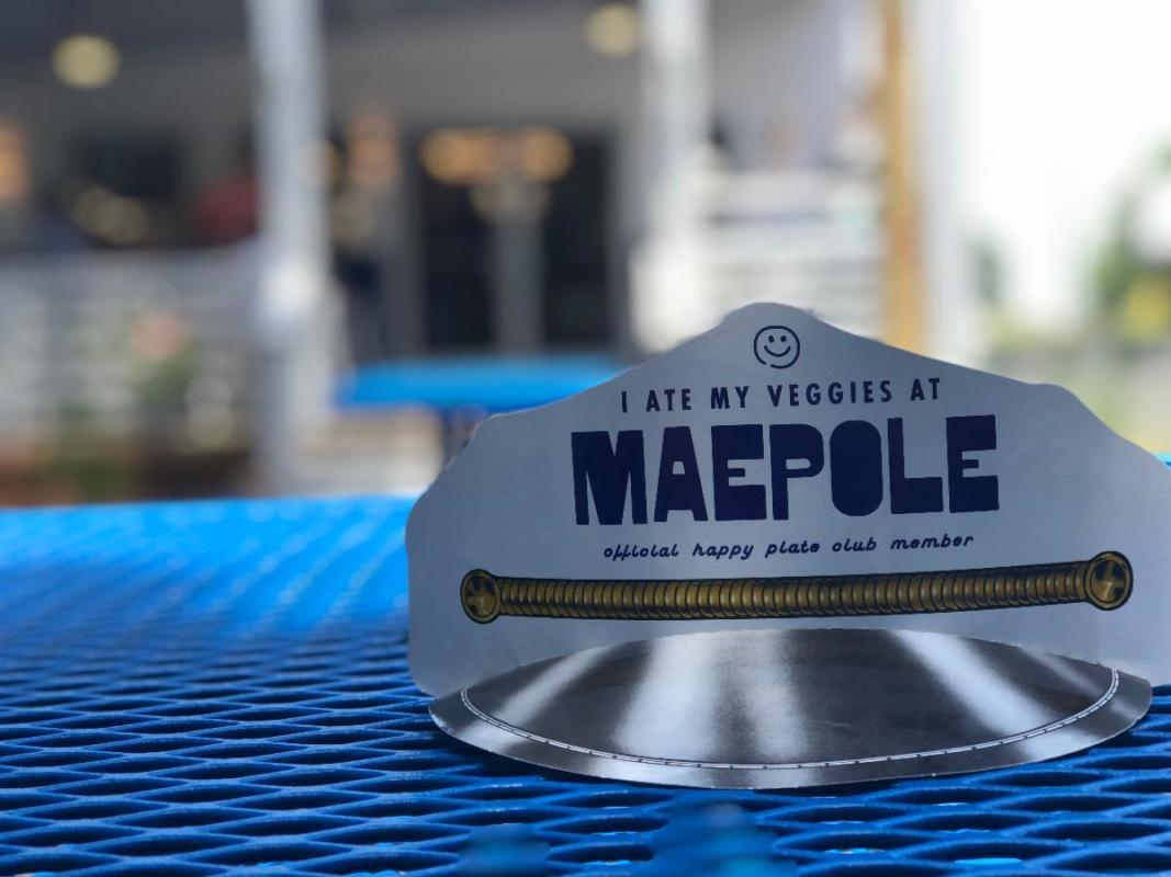 Maepole photo