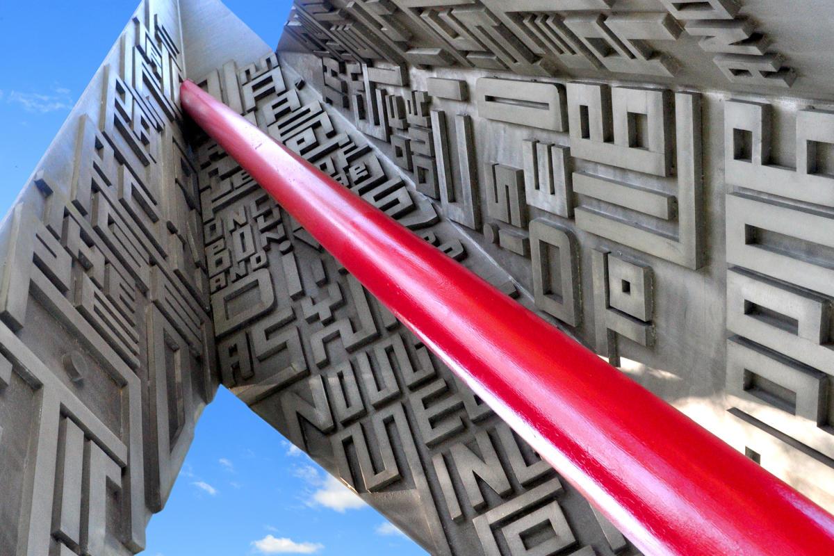 Red Stick Sculpture