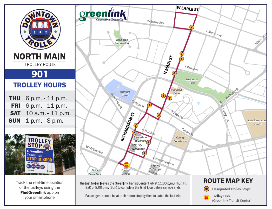 North Main Trolley Route 901 - Screenshot