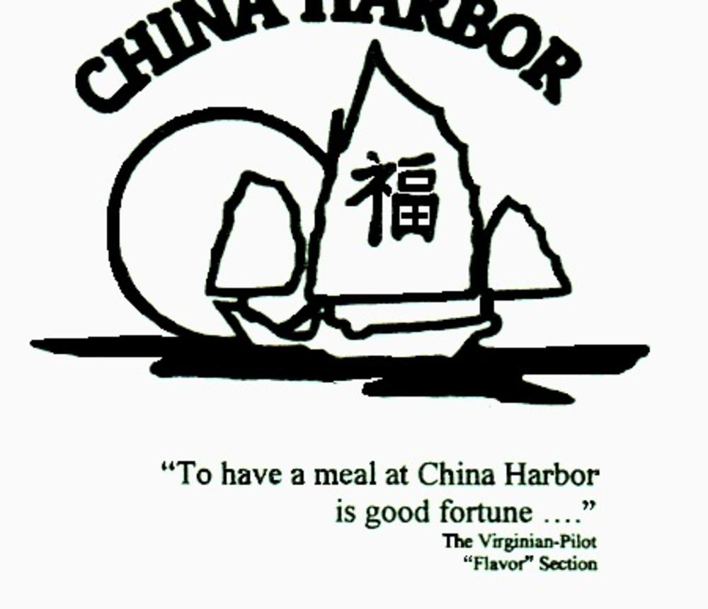 china_harbor.jpg