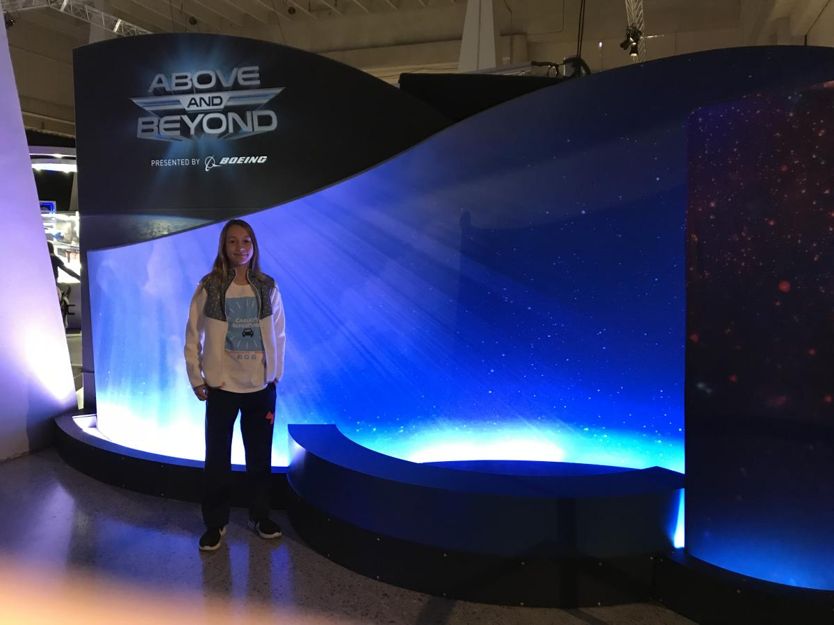 Carley's Adventures space center