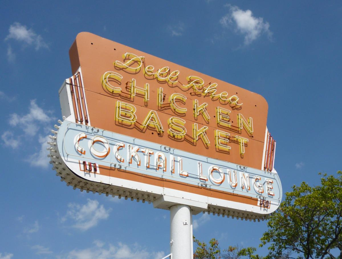 Chicken Basket Sign