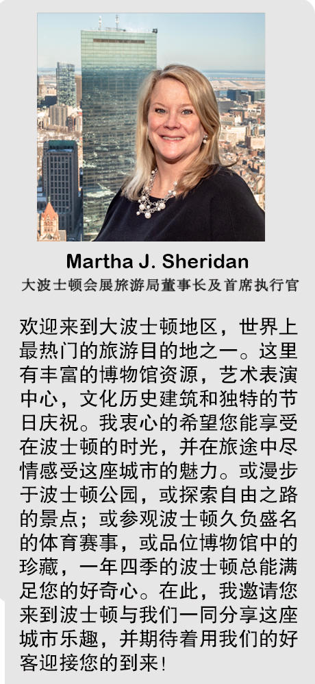 Martha Sheridan's Message