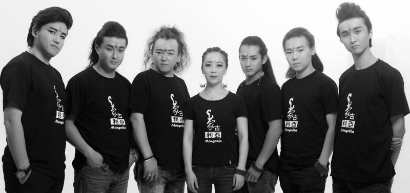 The Chinese Mongolia Band