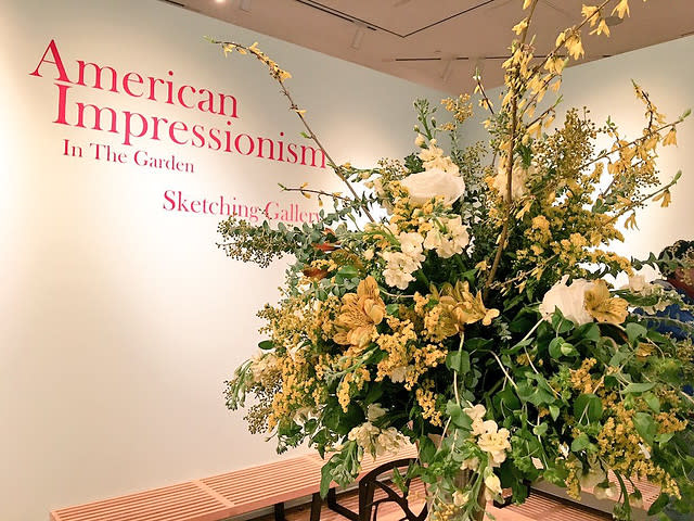 American Impressionism Sketching Gallery - Taubman Museum of Art