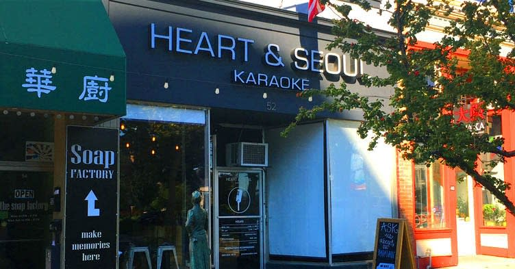 Top 10 Things to Do in Downtown Provo - Karaoke